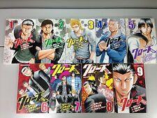 [in Japanese] CROWS ZERO 1-9 complete set / Japanese manga comic Japan books