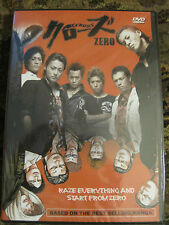 Crows Zero Import DVD