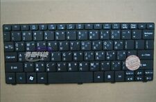 Original keyboard for acer Aspire One D255 D257 US layout Chinese 0203#
