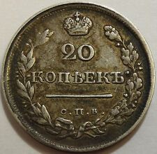Russian silver coin 20 Kopecks 1819 PS scarce coin with patina!