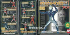 HRF New Century Ultraman Legend Gaia Leo Jack Joneus Cosmos Powered Zoffy Figure