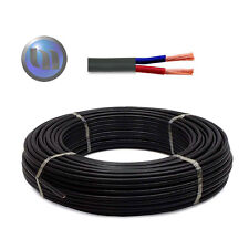 LED Pool Light Cable - RGB 2 Core Cable High Quality - Price Per 1m