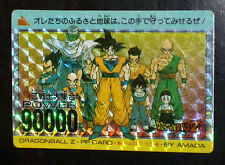 DRAGON BALL Z DBZ AMADA PP PART 15 CARDDASS CARD PRISM CARTE 634 VERSION HARD NM