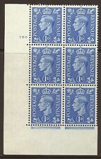 1d Light Blue Cylinder 190 No Dot perf 5(E/I) UNMOUNTED MINT/MNH