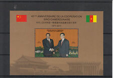 Cameroon Cameroun 2011 MNH 40 Years Cooperation China 1v S/S Paul Biya Hu Jintao