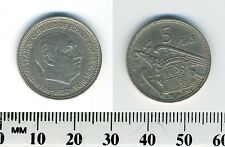 Spain 1957 (1967) - 5 Pesetas Coin - General Franco - Caudillo and regent