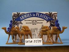Armies In Plastic 5589 Mounted Royal Artillery (Gordon) 1884-1885 Set 3 - 1:32.