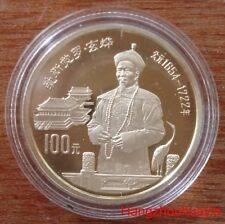 1991 1/3oz historical figures series 8 Emperor Kangxi gold coin with coa and box