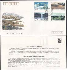 CHINA 1993-9 Changbai Mountains 长白山 总公司 stamp FDC