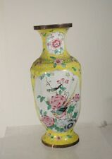 Antique Vintage Chinese Peking Beijing Enameled Vase Floral Birds Estate Fresh