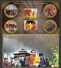 Bhutan 2015 Father of Gross National Happiness Vater des Glücks ** MNH
