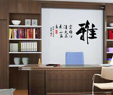 Chinese handwriting grace home Decor Removable Wall Sticker Decal Decoration