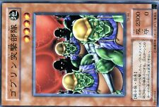 Ω YUGIOH CARTE NEUVE Ω SHORT PRINT TB-44 GOBLIN STRIKE TEAM  RRR