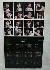 AKB48 0 to 1 no Aida Complete Singles Taiwan Promo 2016-Year Calendar Poster