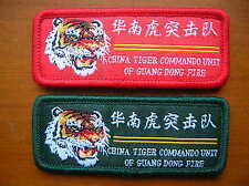 Guangdong Province,China Armed Police Force Fire Services Tiger Commando Patch