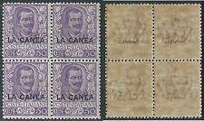 1905 LEVANTE LA CANEA FLOREALE 50 CENT QUARTINA MNH ** - W138