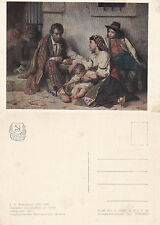 1980's UNIDENTIFIED PAINTING RUSSIA UNUSED COLOUR POSTCARD