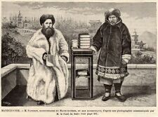IMAGE1893 PRINT CHINA MANDCHOURIE MANJU 满洲 SANDRIN MISSIONAIRE ET SON DOMESTIQUE