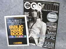 COSMODE Costume Mode 14 2006 w/Booklet Magazine Cosplay Japan Book RARE FREESHIP