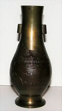 Antique Japanese Bronze Vase Mt Fuji Meiji Period Signed NICE!