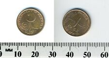 Pakistan 1962 - 1 Paisa Bronze Coin - Crescent and star above tughra
