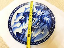 """ANTIQUE CHINESE OR JAPANESE BLUE WHITE PORCELAIN PLATE, 14.5"""" wide"""