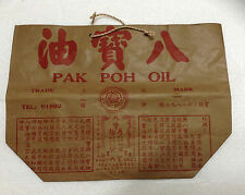 RARE VINTAGE PAK POH OIL BAN SAN HOE MEDICAL HALL PAPER BAG