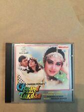 Chaand Kaa Tukdaa - Bollywood UK Weston WCD 10084 - 1st Edition Mahesh Kishor