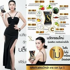 1 Sye S Innovation of Dietary Supplement Fit & Firm Tighten White Skin Bright