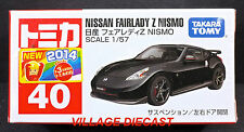 Takara Tomy #40 Nissan Fairlady Z Nismo BLACK/FACTORY SEALED BOX