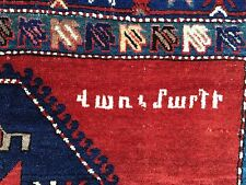 A GORGEOUS ANTIQUE SIGNED /  INSCRIBED & DATED CAUCASIAN ARMENIAN RUG CARPET !