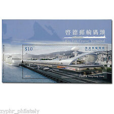 "Hong Kong - ""SHIPS ~ KAI TAK CRUISE TERMINAL"" MNH Mini Sheet MS 2013 !"