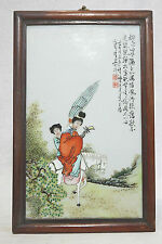 Chinese  Famille  Rose  Porcelain  Plaque   With  Frame  28