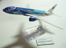 MALAYSIA AIRLINES MH Die cast Model in Box Boeing B777-200ER Freedom of Space
