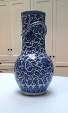 ANTIQUE C19th CHINESE Blue & White Porcelain DRAGON VASE - Huge at 17.5""