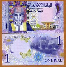 Oman, 1 Rial, 2015, Pick New, UNC   Error, Withdrawn