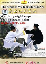 Chinese Kungfu Martial Art Wu dang Kungfu 8 steps dragon heart palm - Yue Wu DVD