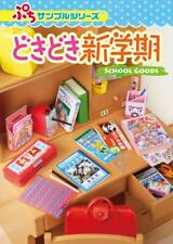 Re-Ment Miniature School Goods Stationery + Study Desk Full set New F/S