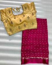 Designer Wear Pure Georgette Satin Border Pearl Saree