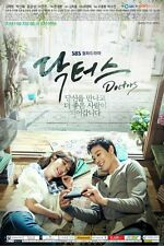 Doctors   NEW!  Korean Drama - GOOD ENG SUBS