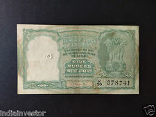 REPUBLIC INDIA 5 RUPEE 6 DEER 2ND ISSUE BIG NOTE B RAMA RAU SL NO 078741