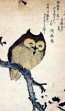 Framed Print - Vintage Asian Japanese Chinese Owl (Picture Poster Animal Art)