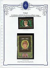 PRINCESS DIANA BIRTH OF PRINCE WILLIAM ISSUE CHAD GOLD FOIL STAMP &  S/S PERF