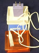 Vintage working SILVER IONATOR BOXED, DOCUMENTS