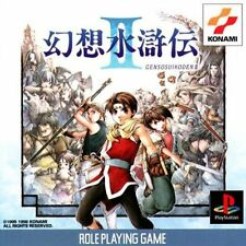 USED PS1 Genso Suikoden II Japan Import