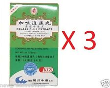 3 Boxes of KGS RELAXX PLUS EXTRACT (JIA WEI XIAO YAO WAN)