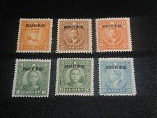 CHINA Northeastern 1948 Sc#6-11 Martyrs Overprint Set MNH-XF