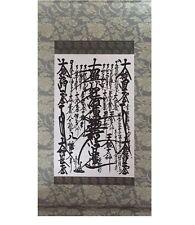 NICHIREN GOHONZON BUDDHIST Scroll with NICHIKAN Inscription-Excellent Condition