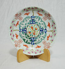 Chinese  Famille  Rose  Porcelain  Plate  With  Mark   5