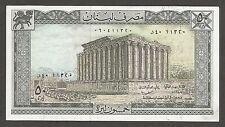 Lebanon 50 Livres 1978, AU, P-65b, L-B505g; Temple, Citadel